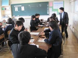 1組の数学の授業です\\\\\\\\\\