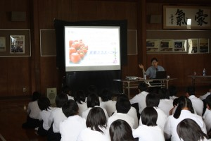 生きる教育講演会 056