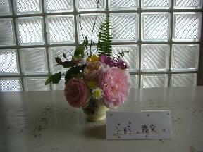 6年2組上野さんの作品(6年2組浜さん撮影)\\