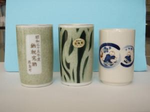 昭和35年の湯飲み茶碗が出てきました。\