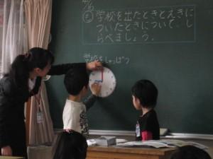 1年:算数の授業