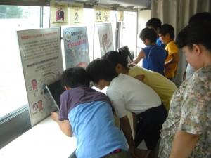 フレンド号車内でコンピュータを使った学習を進める本校児童(10:30)