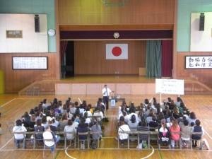 小澤先生による子育て講演会(13:50)