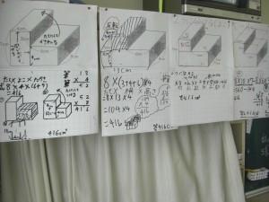 子どもたちの学習の足跡が掲示されています。(15:40)