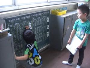 黒板に記入する1年生の子どもたち(8:30)