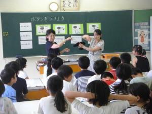 5年 家庭科の授業(14:00)