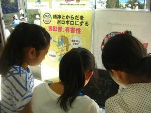 茨城県警「フレンド号」内のPCで動画教材を通して学ぶ子どもたち(10:30)