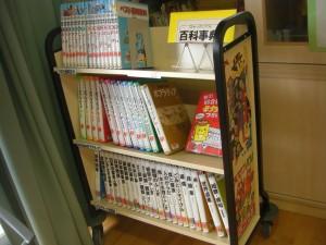 ブックトラックに置かれた百科事典などポプラ社版の書籍です。(11:50)