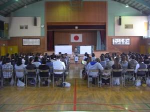 講師の中西先生による教育講演会(13:45)
