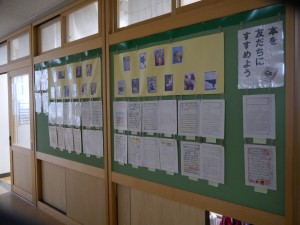 5年生教室前 本の紹介\