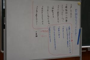 DSC_5513