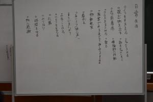 DSC_5517