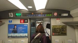 さらば新幹線2
