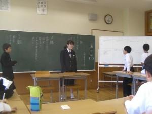 学年生徒会\\