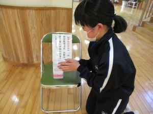 うがい・手洗い・消毒液・マスク・換気……!\