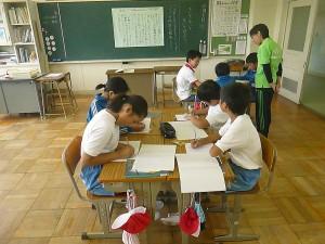 グループ学習\\