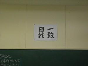 学級目標\\