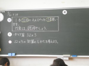P5300034