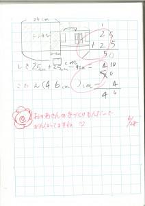 20130628132634_00001