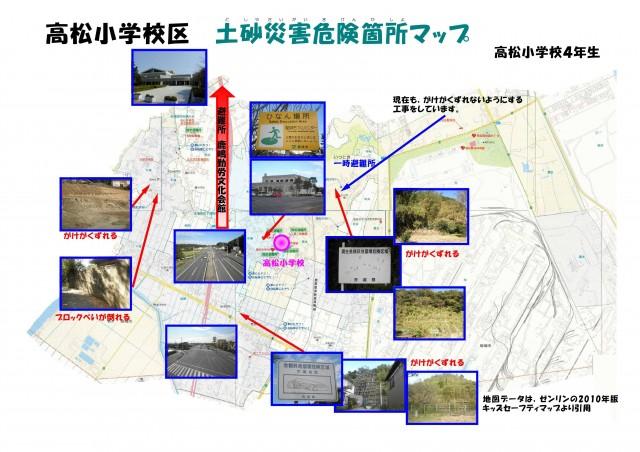 学校防災マップ_PAGE0000