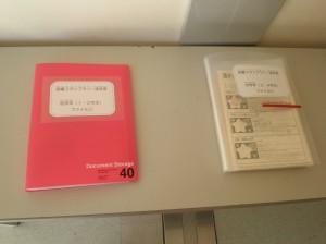 PB080008