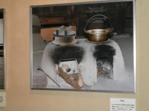P2050043