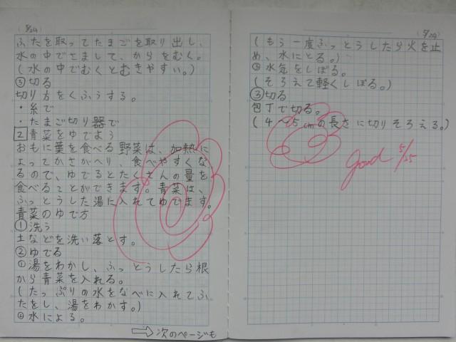 CIMG4630