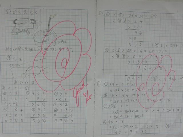 CIMG4632