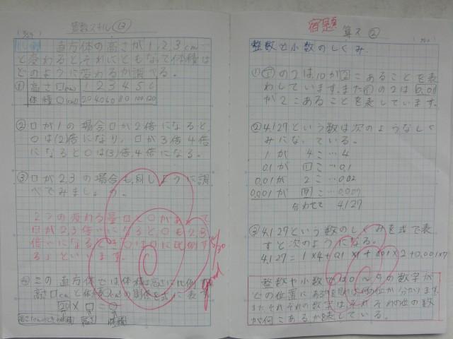 CIMG4638
