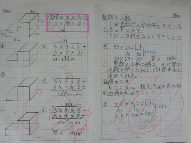 CIMG4640