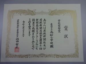 DSC09077