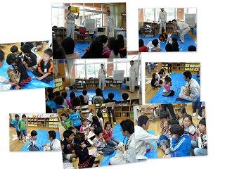 動物ぶれあい教室(1・2・4年生)\\