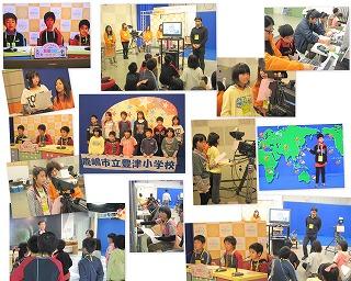 校外学習:5年生 NHK水戸放送局