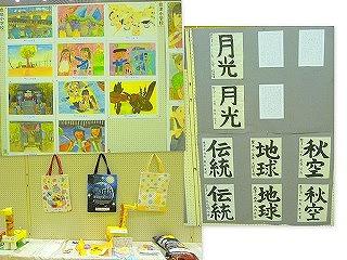 明日から市児童生徒作品展(市まちづくり市民センター)が開催 力作を見て下さい。\