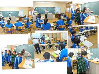 谷田川3年授業研究