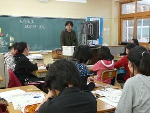 錦織税理士さんを招いての租税教室