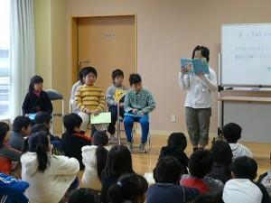 代表児童による作文発表