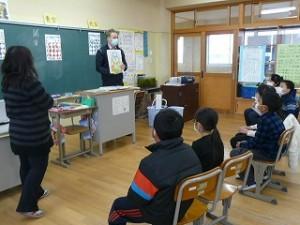 リチャード先生との英語学習(4年生)\