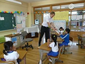 英語学習 1年生\\