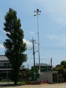 防災無線が、敷地内に設置されました。\