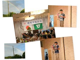 敬老会にて作文の発表(6年生代表児童)\