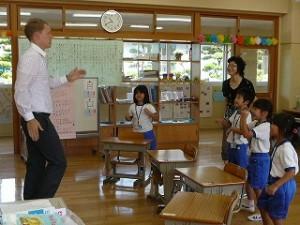楽しい英語学習 毎回楽しみにしています。\\