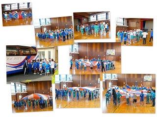鹿島特別支援学校との交流学習\