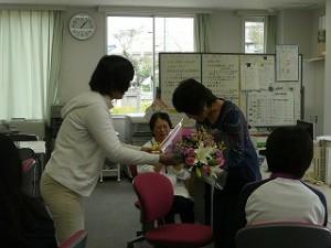 倉持先生 ありがとう ございました。\