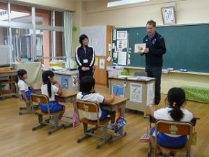 リチャード先生との英語学習(1年生)\