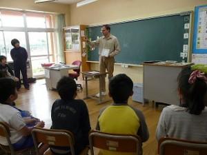 ジェラルド先生との英語学習 4年生\