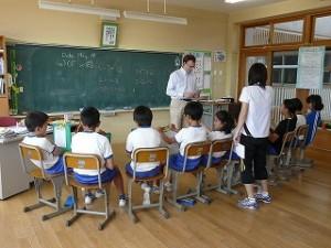 英語学習(5年生)\