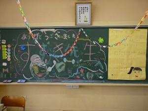 4年生の企画でお別れ会!\