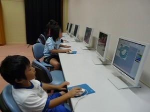 パソコン学習\