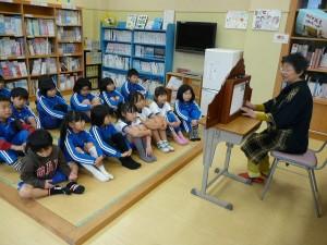 古賀さんによる読み聞かせ:低学年
